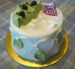 beniya-cake1.JPG