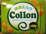 collon.JPG