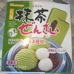 ice-zenzai.JPG