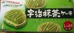 m-cake.JPG